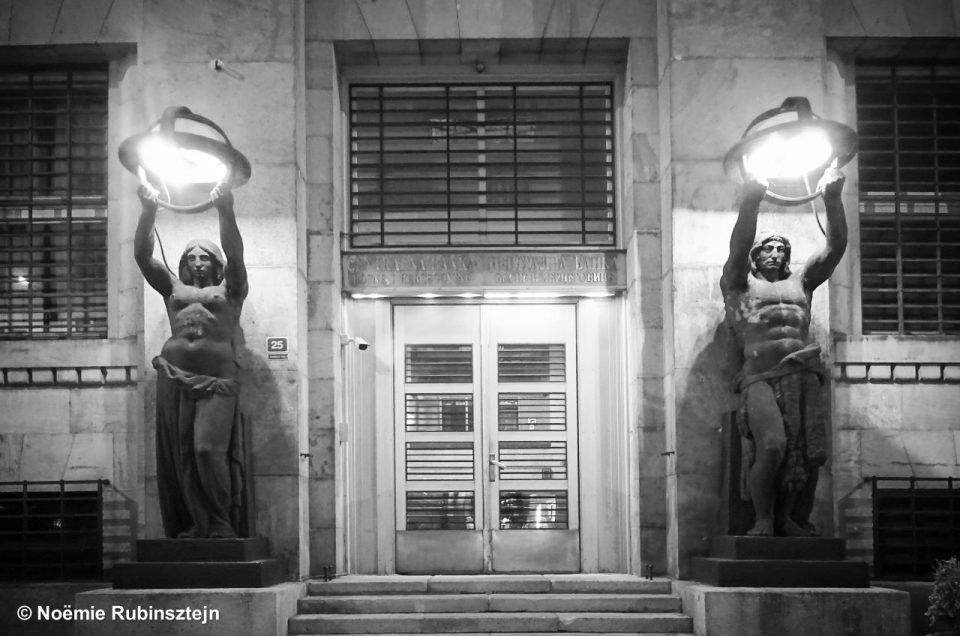 This photo was taken in Sarajevo and represents the entrance to the National Bank. the building is in Art Deco.